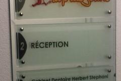 réception-multiple