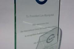 UICN-trophée-président-Coréen